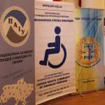 Світлина. Інвалідність не обмежує, обмежує дискримінація, – у Чернігові відбувся семінар-тренінг «Інклюзивний суд: основні поняття і шляхи розвитку». Закони та права, інвалідність, доступність, суд, Чернігів, семінар-тренінг