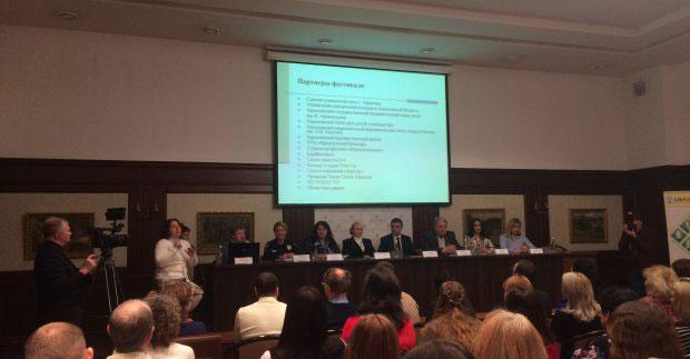 У Харкові пройшов форум інклюзивних проектів (ФОТО)