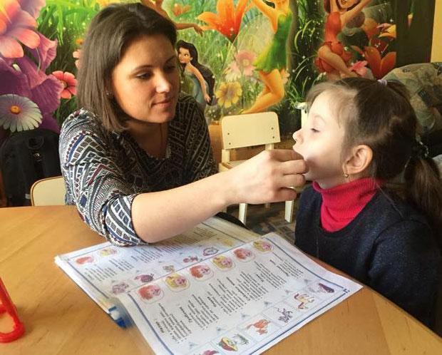 Логопедична допомога дітям з особливими потребами