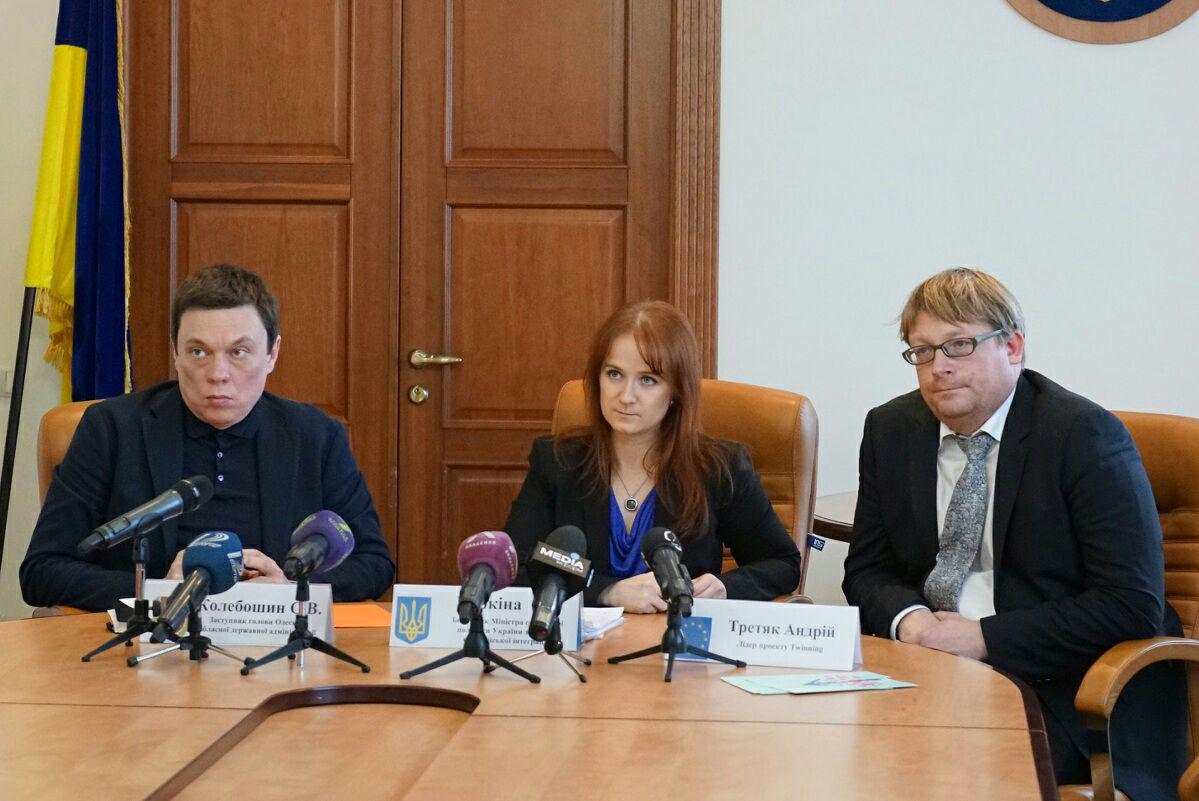 В Одеській області відкриють ще один центр надання послуг раннього втручання для дітей з особливими потребами