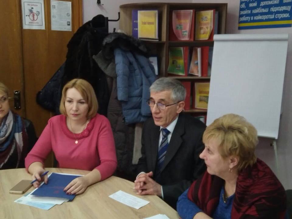Інспектор праці Управління Держпраці взяла участь у роботі семінару на тему соціального захисту та проблем працевлаштування осіб з інвалідністю