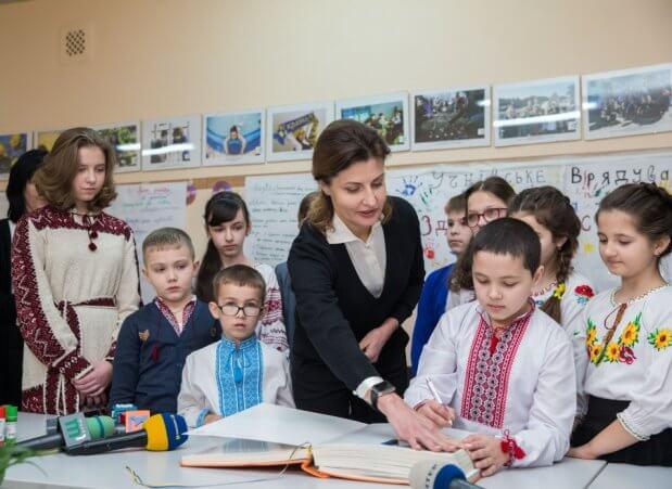 Закарпатська область долучилася до проектів Марини Порошенко – «Книга Миру» та розвиток інклюзивного освітнього середовища. закарпаття, марина порошенко, особливими освітніми потребами, інклюзивна освіта, інклюзивно-ресурсний центр