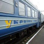 """""""Укрзализныця"""" запустит продажу жд билетов онлайн для людей с инвалидностью"""