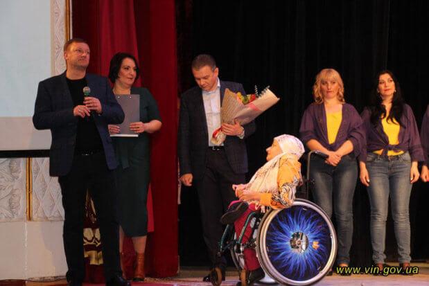 На Вінниччині відбувся перший в Україні інклюзивний спектакль «Пори року. Yes, I can» ВІННИЦЯ ТВОРЧІСТЬ ІНВАЛІДНІСТЬ ІНКЛЮЗИВНИЙ СПЕКТАКЛЬ ІНКЛЮЗІЯ