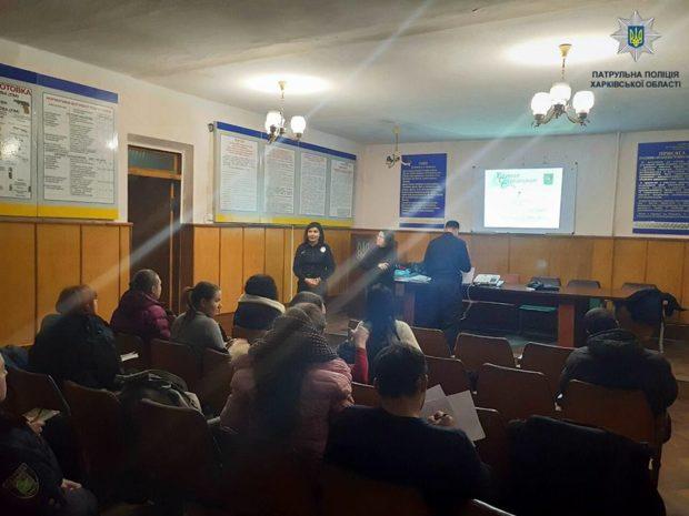 Патрульных полицейских Харькова учат общаться жестами