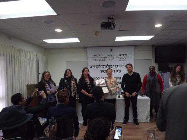 Ірина Рошкович: «Кожна дитина, народжена в цей світ, – це скарб». ірина рошкович, міжнародний навчальний курс, особливими потребами, суспільство, інвалідність