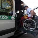 В Бердянске автобусы для инвалидов закупили, но условий воспользоваться ими практически нет