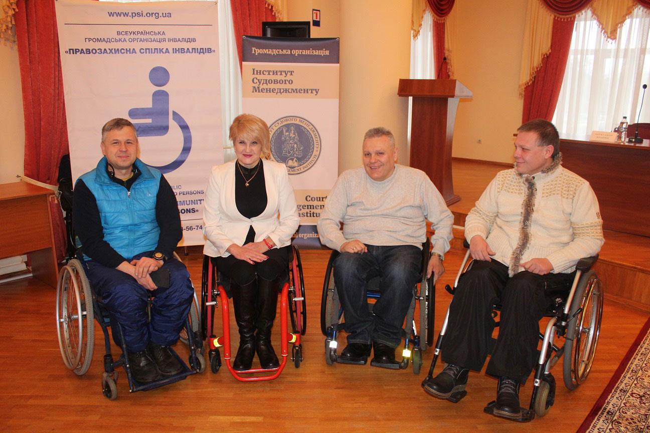 Інвалідність не обмежує, обмежує дискримінація, – у Чернігові відбувся семінар-тренінг «Інклюзивний суд: основні поняття і шляхи розвитку»