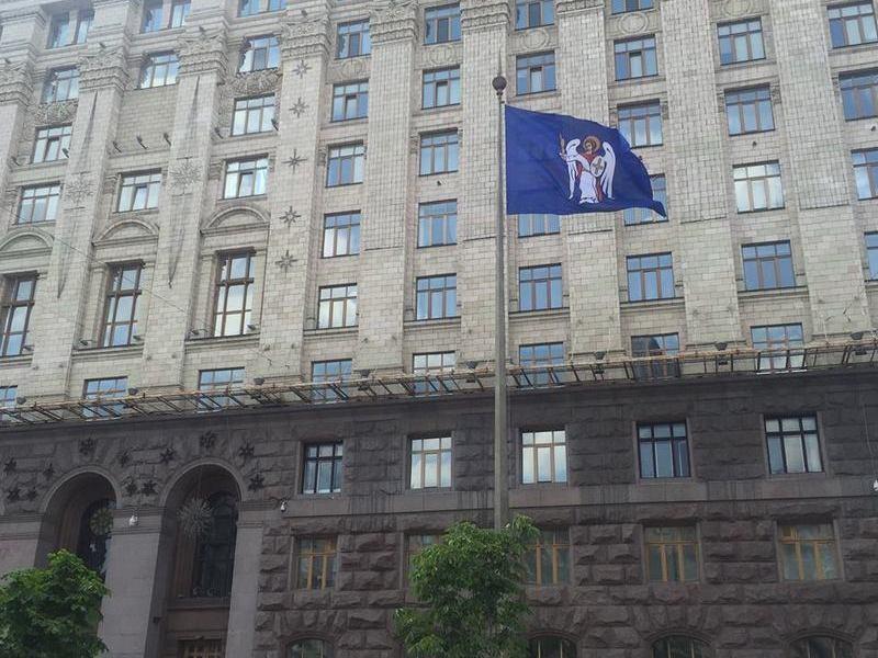 Протягом наступних чотирьох років Київ планують зробити безбар'єрним для людей з підвищеними потребами. київ, адаптація, доступність, універсальний дизайн, інвалідність, outdoor, building, window, city, large, tall, government building, sky, skyscraper, street. A large brick building