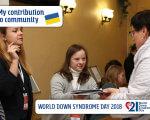 «Мій внесок у спільноту» – ініціатива до дня осіб із Синдромом Дауна. edsa, спільнота, внесок, синдром дауна, інформаційна кампанія, person, indoor, wall, human face, smile, woman, clothing, people. A group of people sitting at a table