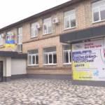 У Мелітополі відкрили Інклюзивно-ресурсний центр (ВІДЕО)