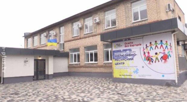 У Мелітополі відкрили Інклюзивно-ресурсний центр. мелітополь, корекція, психофізичні вади, інвалідність, інклюзивно-ресурсний центр