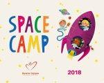 "Проект ""Space camp"" – простір для всіх, запрошує до партнерства. оголошення, партнер, проект space camp, табір, інвалідність, cartoon, text, design, graphic, illustration, vector, child art, screenshot, vector graphics. A close up of text on a white background"