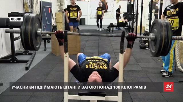 """У Львові пройшов перший етап відбору на """"Ігри нескорених"""" (ВІДЕО)"""