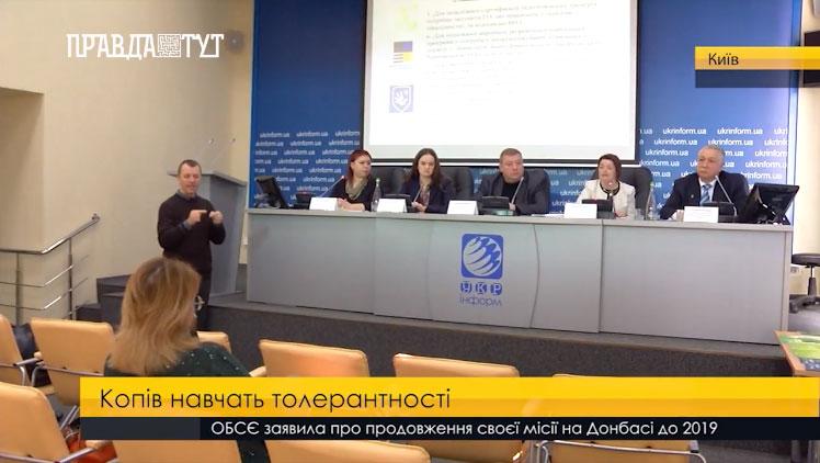 Громадські організації впроваджують навчання для полісменів (ВІДЕО)