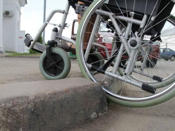 Людям з інвалідністю хочуть надати можливість купувати квитки на транспорт онлайн