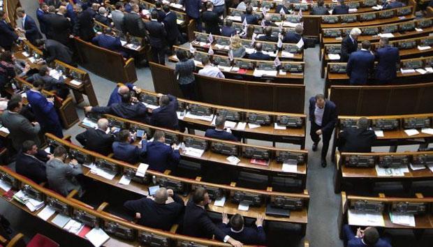 Рада ухвалила закон про додаткові соцгарантії для учасників АТО