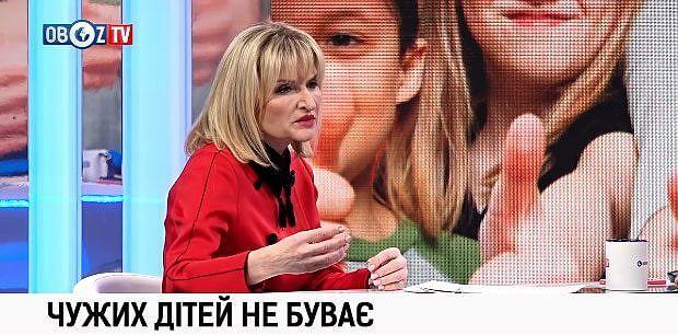 В Україні нададуть підтримку батькам дітей з інвалідністю ІРИНА ЛУЦЕНКО ВІДПУСТКА ГРОШОВА ДОПОМОГА ПІДТРИМКА ІНВАЛІДНІСТЬ
