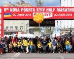 Прес-реліз: Особливі діти пробігли рекордний забіг в 1 км. nova poshta kyiv half marathon, «kids autism games», київ, аутизм, забіг, person, road, clothing, outdoor, people, man, group, crowd, line, several. A group of people standing in front of a crowd