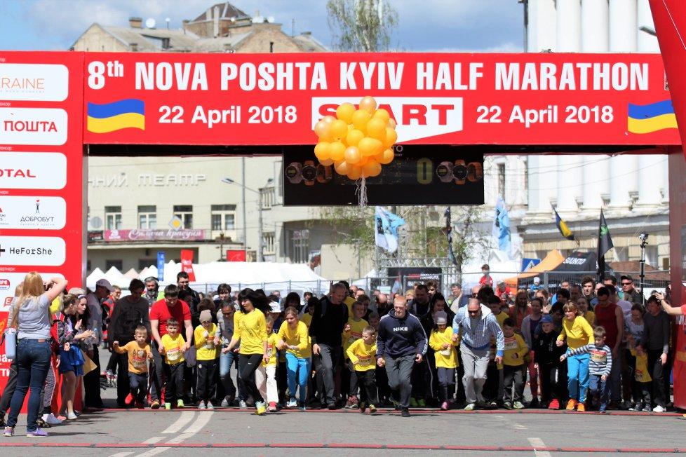 Прес-реліз: Особливі діти пробігли рекордний забіг в 1 км