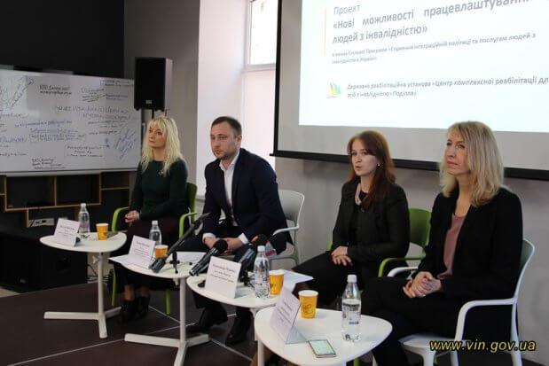 Вперше в Україні соціальні працівники Вінниччини супроводжуватимуть людей з інвалідністю на робочих місцях ВІННИЦЯ РОБОЧЕ МІСЦЕ СОЦІАЛЬНИЙ ПРАЦІВНИК СУПРОВІД ІНВАЛІДНІСТЬ