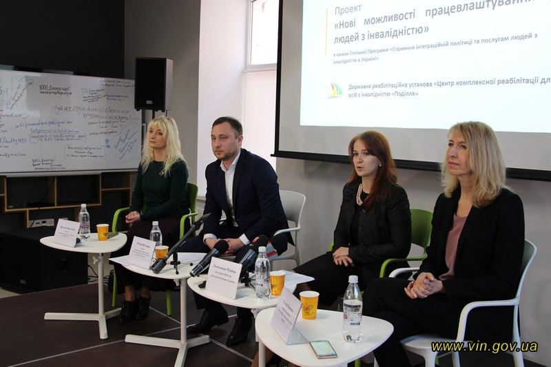 Вперше в Україні соціальні працівники Вінниччини супроводжуватимуть людей з інвалідністю на робочих місцях