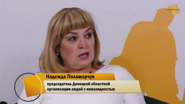 Барьеры физические и моральные: как живут на Донбассе люди с инвалидностью. донбасс, доступность, инвалидность, инклюзивное образование, толерантность