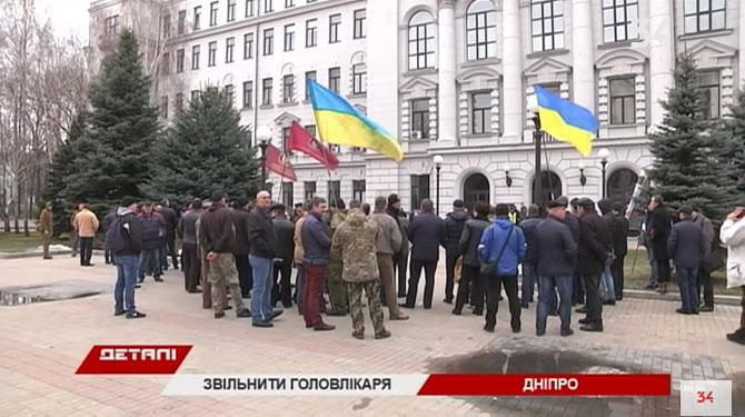 Бывшие военные, которые не могут подтвердить инвалидность, вышли на митинг (ВИДЕО)