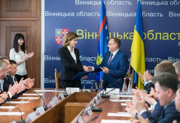 Вінницька область долучилися до проекту Марини Порошенко із розвитку інклюзивної освіти. ірц, вінниччина, марина порошенко, меморандум, інклюзивна освіта