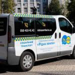 У Херсоні працює безкоштовне соціальне таксі