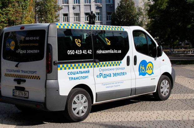 У Херсоні працює безкоштовне соціальне таксі. херсон, соціальна послуга, соціальне таксі, інвалідність, інклюзія