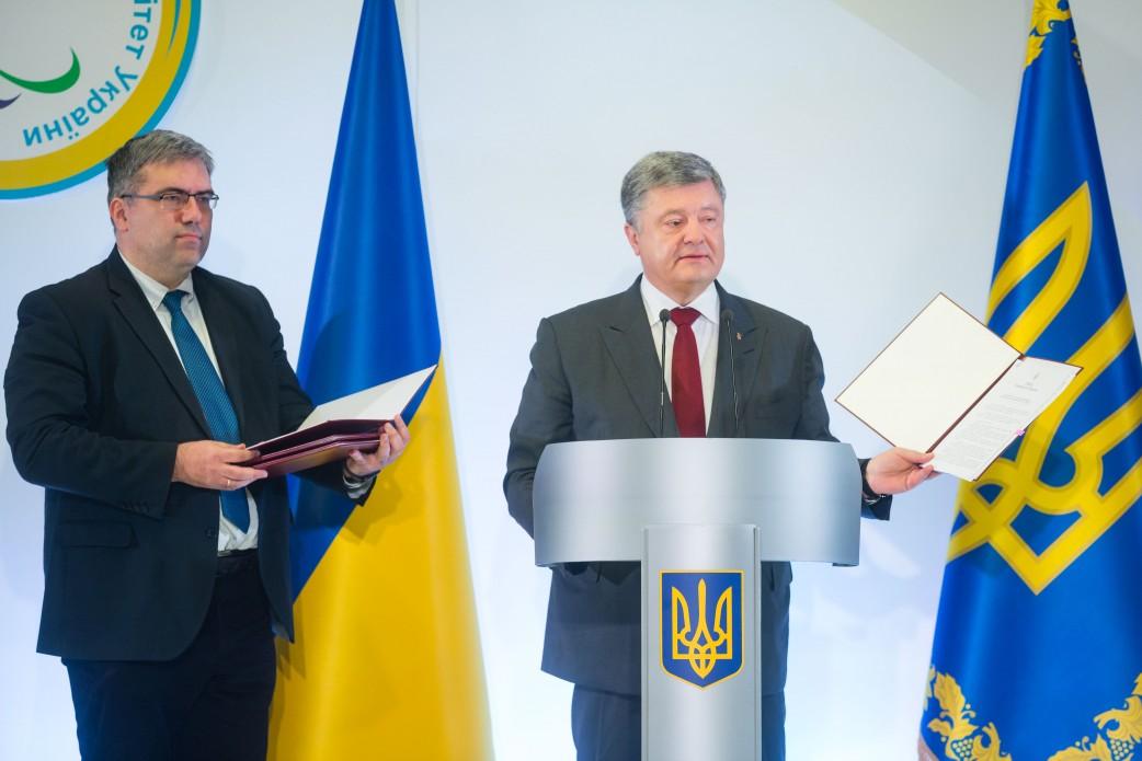 Глава держави підписав Указ «Про створення умов для подальшого розвитку паралімпійського і дефлімпійського руху в Україні»