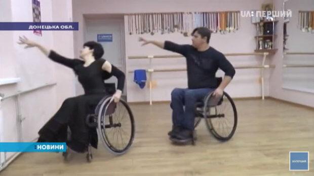 Подружжя з Донеччини не уявляють свого життя без танців, попри те, що прикуті до інвалідних візків (ВІДЕО) ПОДРУЖЖЯ ТАНЦІ ТРЕНУВАННЯ ЧЕМПІОНАТ ІНВАЛІДНИЙ ВІЗОК
