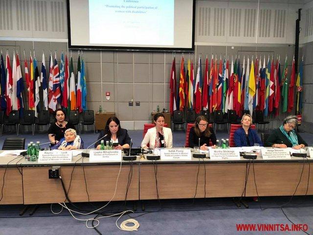 Вінничанка виступила у Відні на конференції ОБСЄ: як жінці з інвалідністю подолати внутрішні та зовнішні перепони