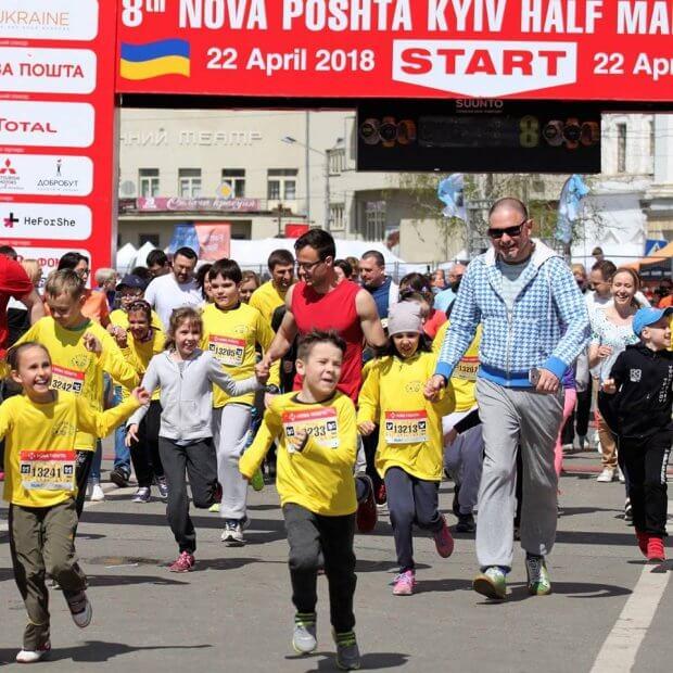 Прес-реліз: Особливі діти пробігли рекордний забіг в 1 км. nova poshta kyiv half marathon, «kids autism games», київ, аутизм, забіг