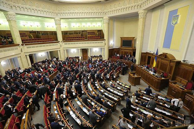 Верховна Рада хоче врегулювати порядок надання статусу потерпілого від Чорнобильської катастрофи першої категорії ЧОРНОБИЛЬСЬКА КАТАСТРОФА ЗАХВОРЮВАННЯ ПОТЕРПІЛИЙ СТАТУС ІНВАЛІДНІСТЬ