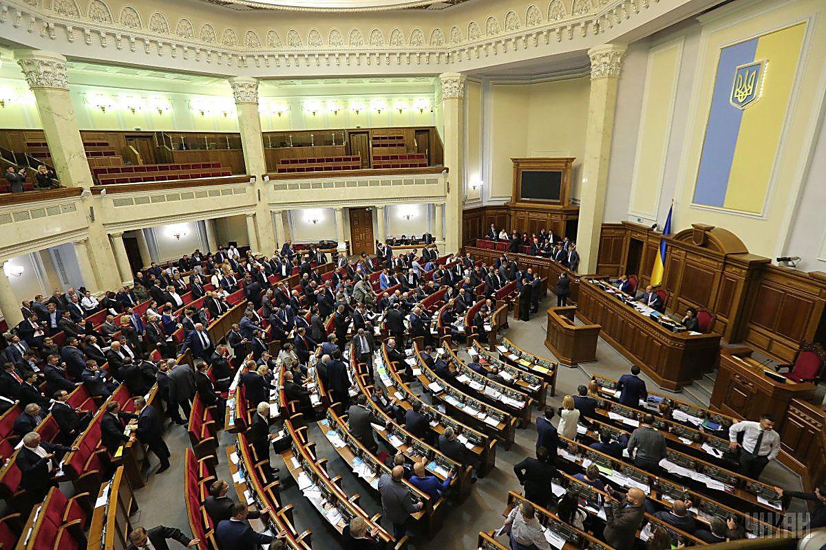 Верховна Рада хоче врегулювати порядок надання статусу потерпілого від Чорнобильської катастрофи першої категорії