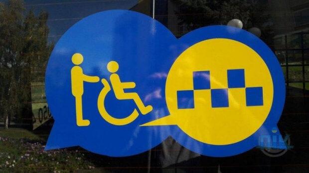 """У Івано-Франківську планують створити """"Соціальне таксі"""". івано-франківськ, допомога, послуга, соціальне таксі, інвалідність"""