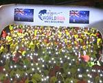 Понад 100 тисяч осіб у 66 країнах узяли участь у щорічному благодійному забігу (ВІДЕО). дослідження, забіг wings for life world run, лікування, травма спинного мозку, інвалідність