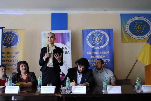 У Вінниці представники 6 країн світу відкрили інклюзію по-новому. вінниця, конференція, інвалідність, інклюзивна освіта, інклюзія