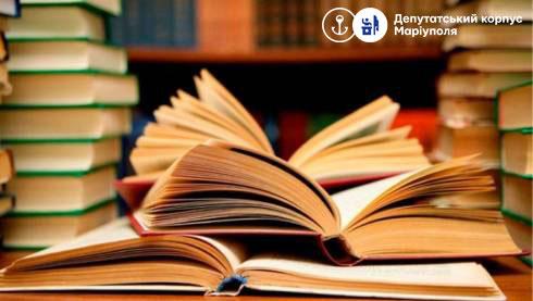 У Маріуполі створюють всі умови для отримання якісної освіти дітьми з особливими потребами