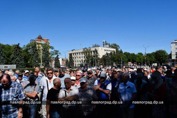 В Павлограде на акцию протеста вышло 640 шахтеров-регрессников (ФОТО и ВИДЕО). павлоград, акция протеста, инвалидность, митинг, шахтер-регрессник