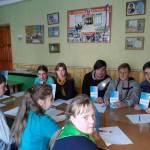 В Заводському районному центрі зайнятості запрацював клуб «ADAPT-PROFI» для дітей-інвалідів