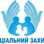 Санаторно-курортне лікування осіб з інвалідністю