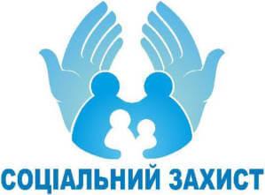 Санаторно-курортне лікування осіб з інвалідністю. захворювання, путівка, санаторно-курортне лікування, соціальний захист, інвалідність