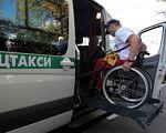 Создать в Краматорске службу такси для людей с инвалидностью. краматорськ, инвалидность, петиция, создание, социальное такси, outdoor, land vehicle, vehicle, person, wheel, transport, bicycle, auto part, tire, car. A man riding on the back of a bicycle