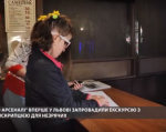 У «Музеї-Арсенал» вперше у Львові запровадили екскурсії з аудіогідом для незрячих (ВІДЕО). львів, музей-арсенал, аудіогід, екскурсія, незрячий, person, indoor, screenshot, piano. A person standing in front of a store