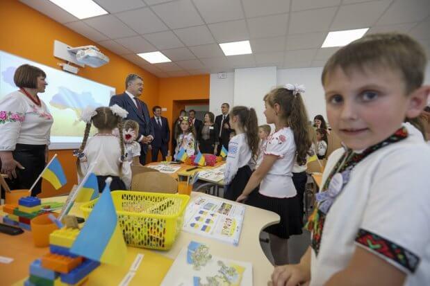 Ми разом відкриваємо світ щастя і світ спілкування – Президент про інклюзивну освіту в новій школі на Дніпропетровщині. дніпропетровщина, петро порошенко, особливими освітніми потребами, школа, інклюзивна освіта