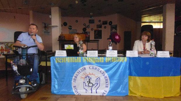 Мешканці Слов'янська відвідали семінар у місті біля Чорного моря ОДЕСА АДАПТАЦІЯ СЕМІНАР СПИНАЛЬНА ТРАВМА СУСПІЛЬСТВО