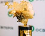 Українських вчителів запрошують позмагатися за 250 000 гривень. global teacher prize ukraine, вчитель, педагог, премія, інклюзія, design, cartoon. A close up of a bottle
